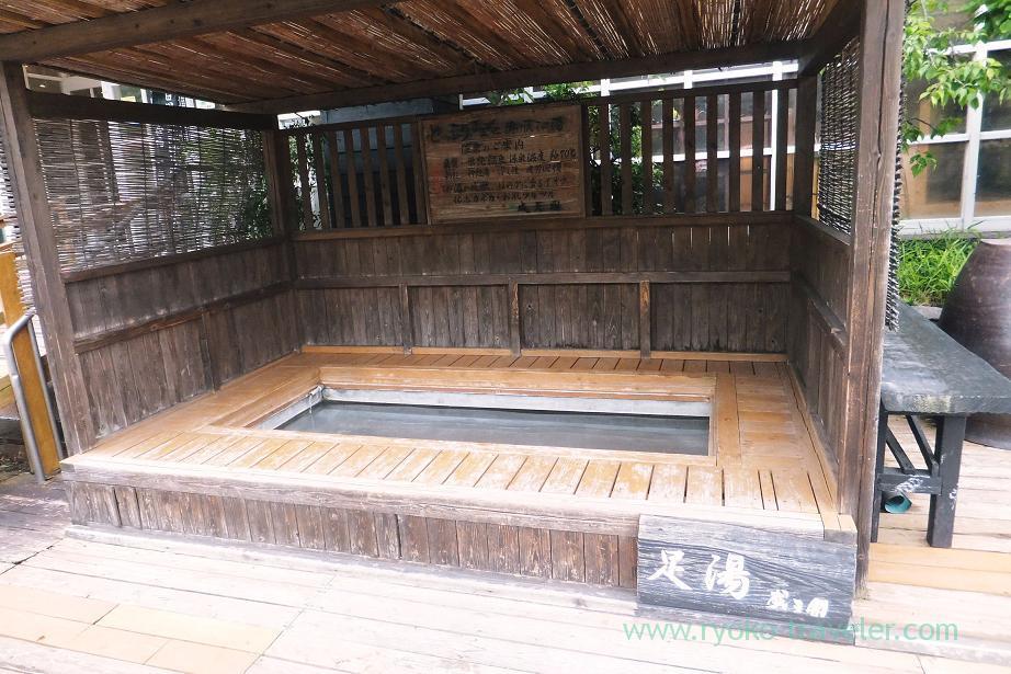 Foot bath, Syotenkaku, Amagase (Oita 2015 Spring)