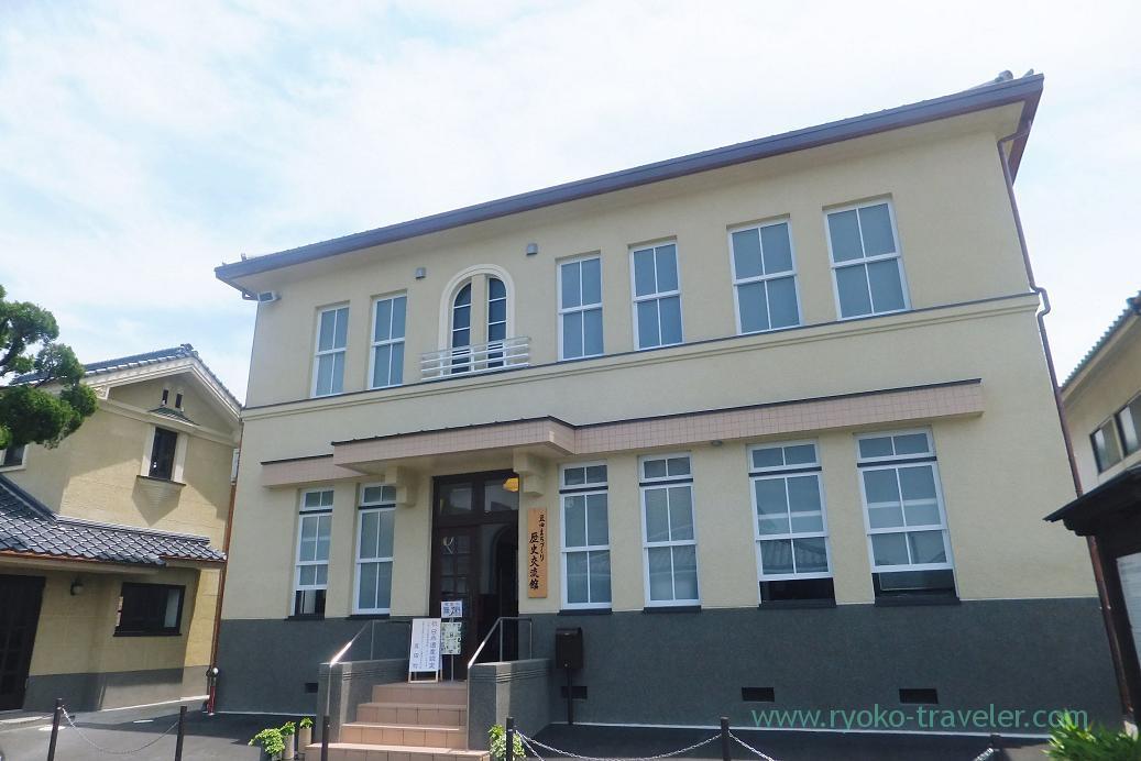 History center, Mamedamachi, Hita (Oita 2015 Spring)