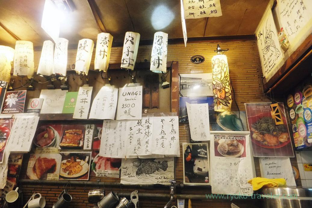 Interior, Yonehana (Tsukiji Market)
