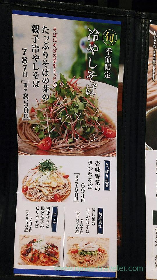 Menu about cold soba, Torigen Funabashi Face branch (Funabashi)