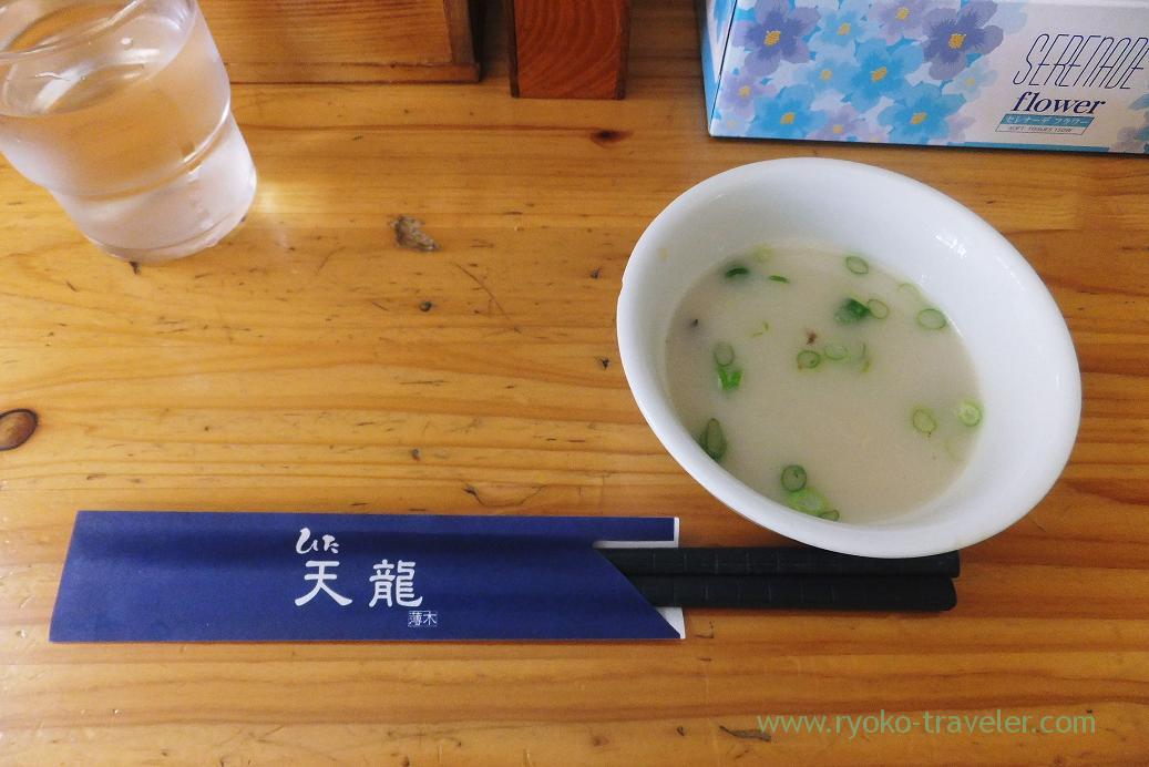 Soup and chopstick, Tenryu, Hita (Oita 2015 Spring)