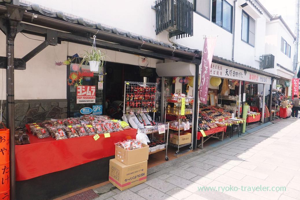 Souvenir shops, Mamedamachi, Hita (Oita 2015 Spring)