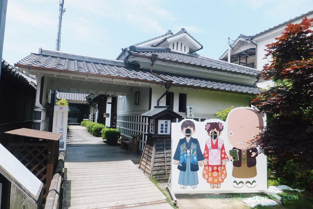 Tenryo Hita Museum, Mamedamachi, Hita (Oita 2015 Spring)
