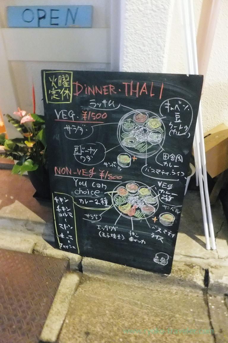 About thali, SOUTH INDIAN DINING Venus (Kinshicho)