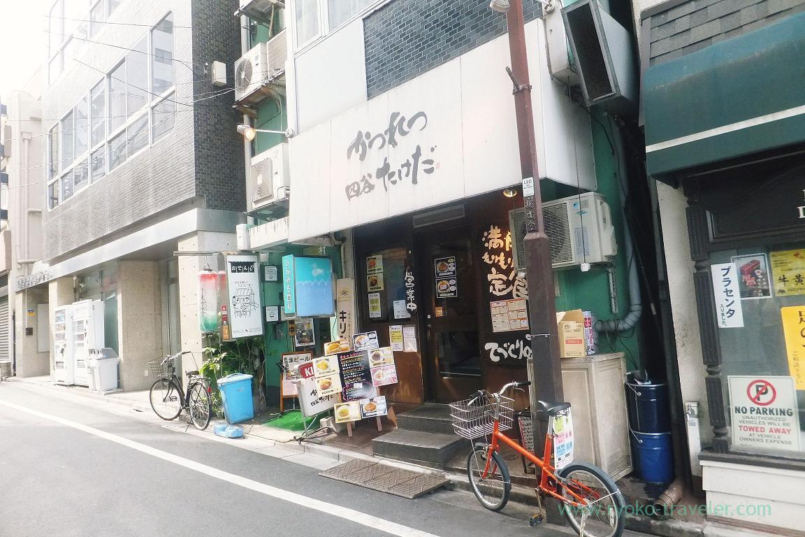 Appearance, Cutlet Yoshoku Takeda (Yotsuya)