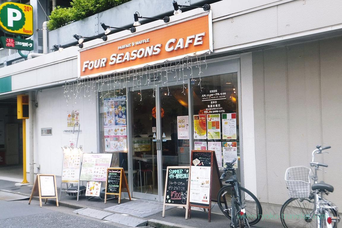 Appearance, Four season cafe (Nishi-Kasai)