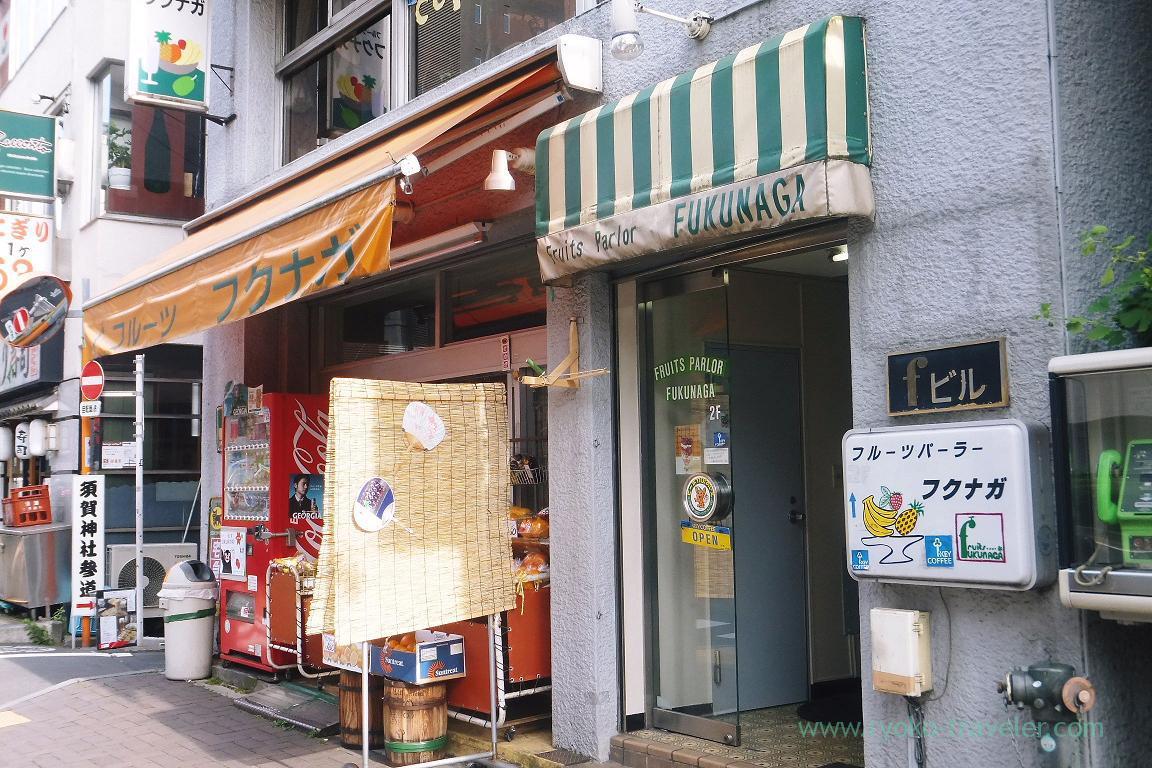 Appearance, Fukunaga Fruits Parlor (Yotsuya-Sanchome)