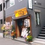 Higashi-Funabashi : Sardines specialty izakaya, Funakko