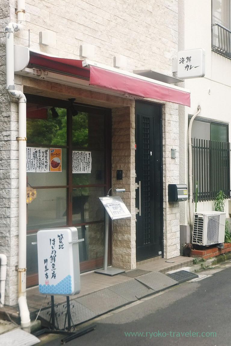 Appearance, Hajime Sengyo-ten Tsukishima branch (Tsukishima)