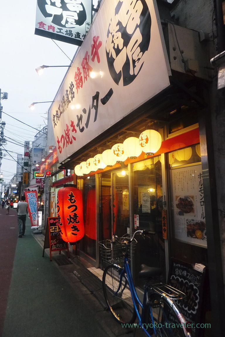 Appearance, Kushiyaki Yokocho Motsuyaki Center Motoyawata branch (Motoyawata)