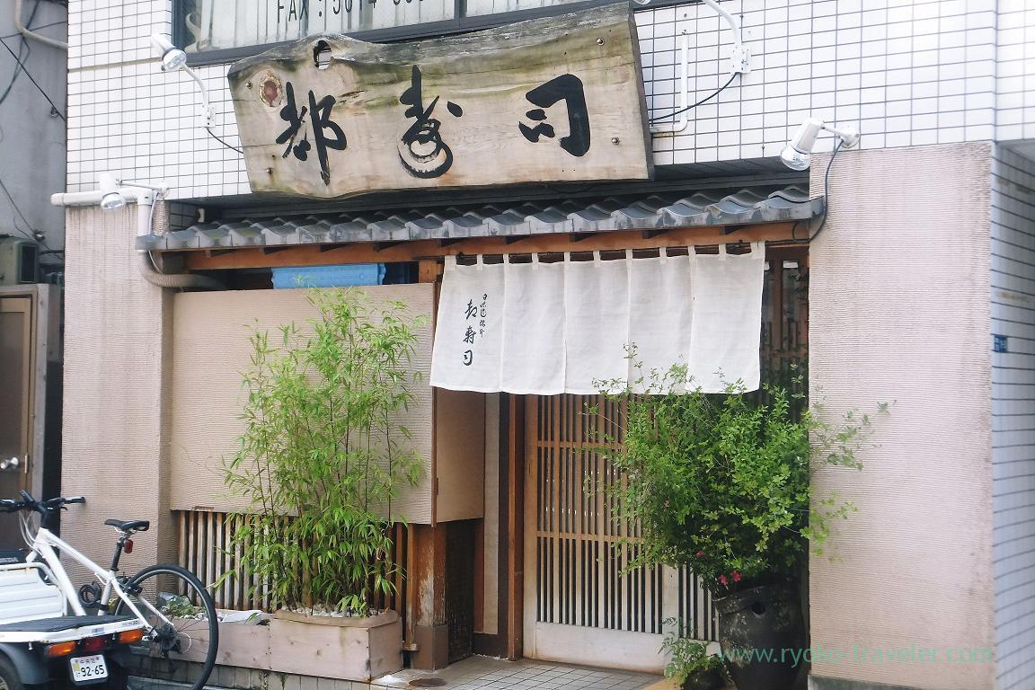 Appearance, Miyakozushi (Bakuro-Yokoyama)