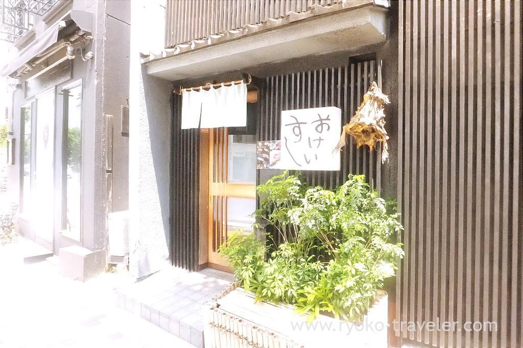 Appearance, Okeisushi (Omotesando)