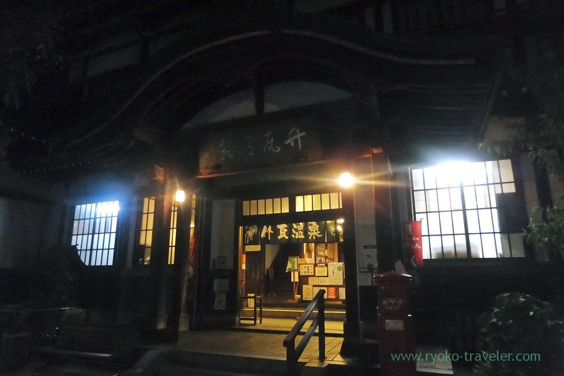Appearance, Takekawara Onsen, Beppu (Oita 2015 Spring)