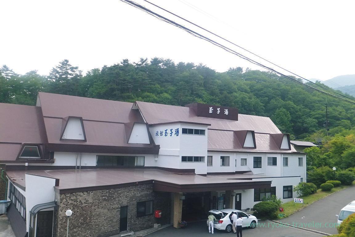 Appearance, Tamagoyu, Takayu Onsen (Tamagoyu 2014)