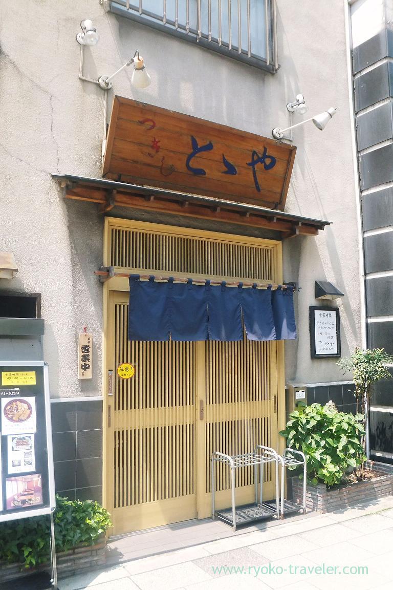 Appearance, Totoya (Tsukiji )