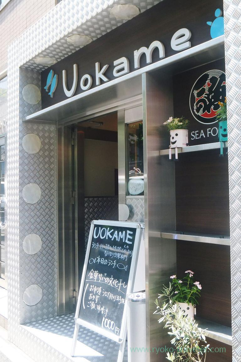 Appearance, Uokame (Tsukiji)