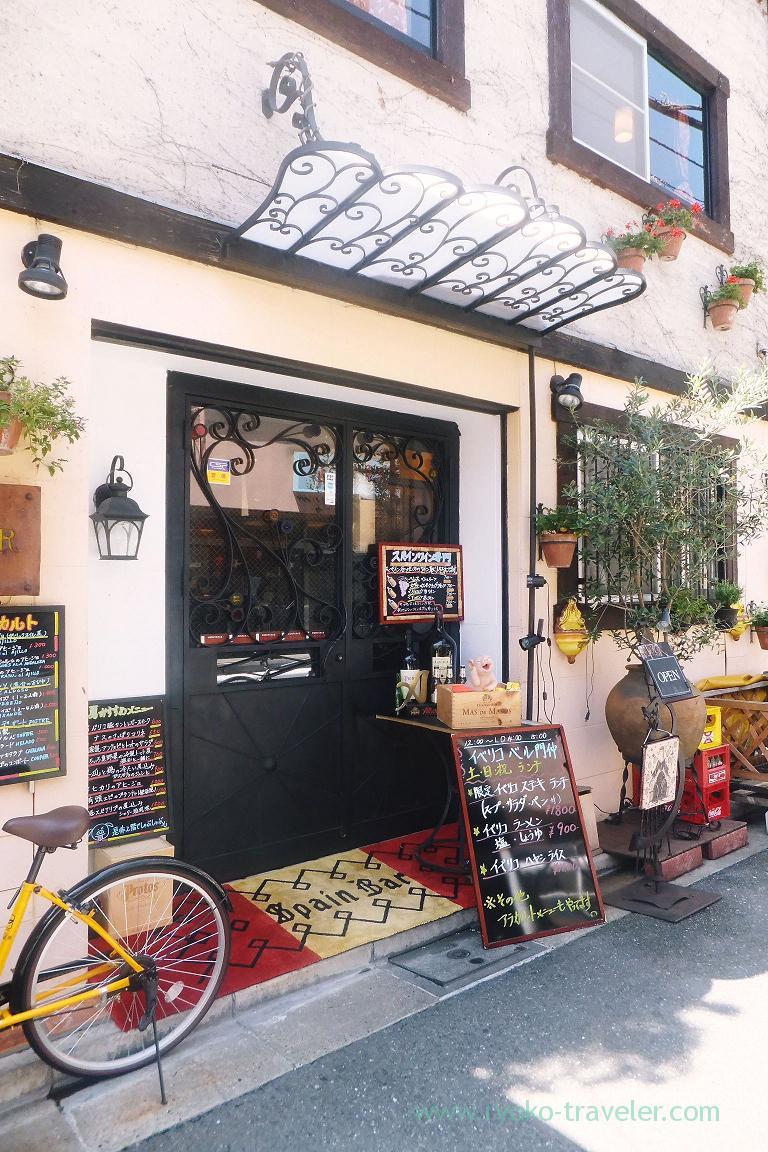 Apperance, Iberiko Bar Monnaka (Monzennnakacho)