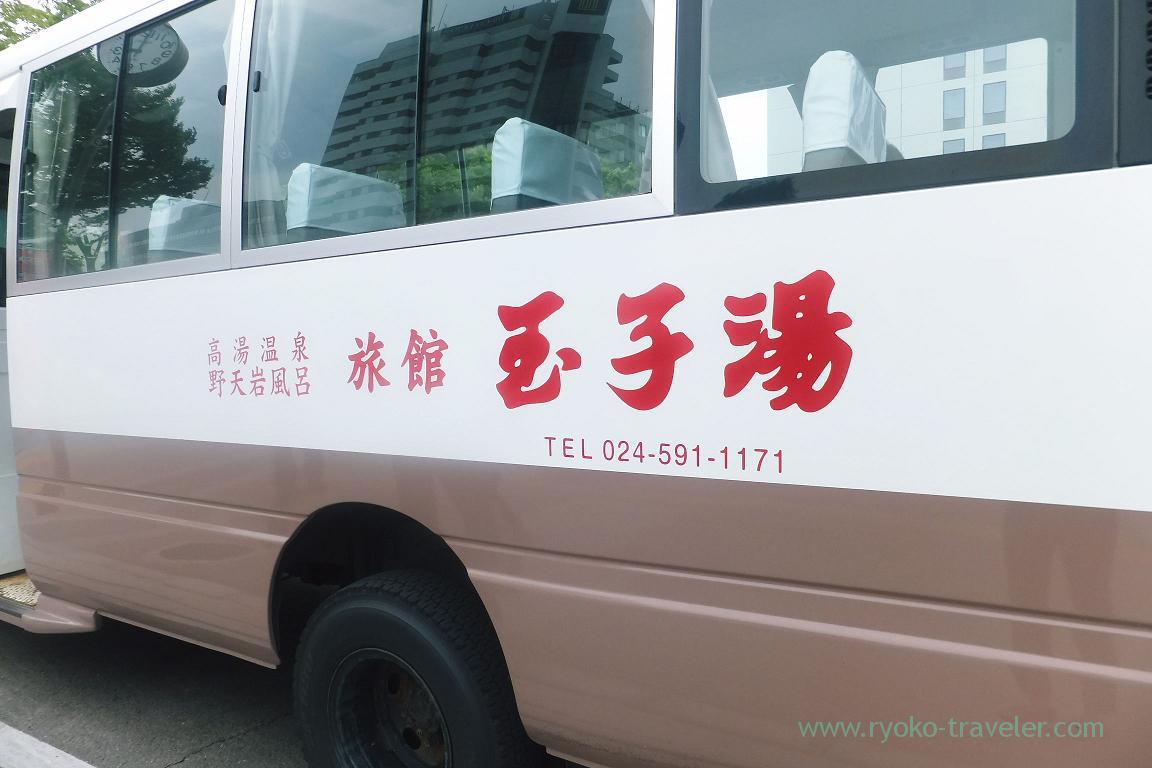 Bus, Tamagoyu, Takayu Onsen (Tamagoyu 2014)