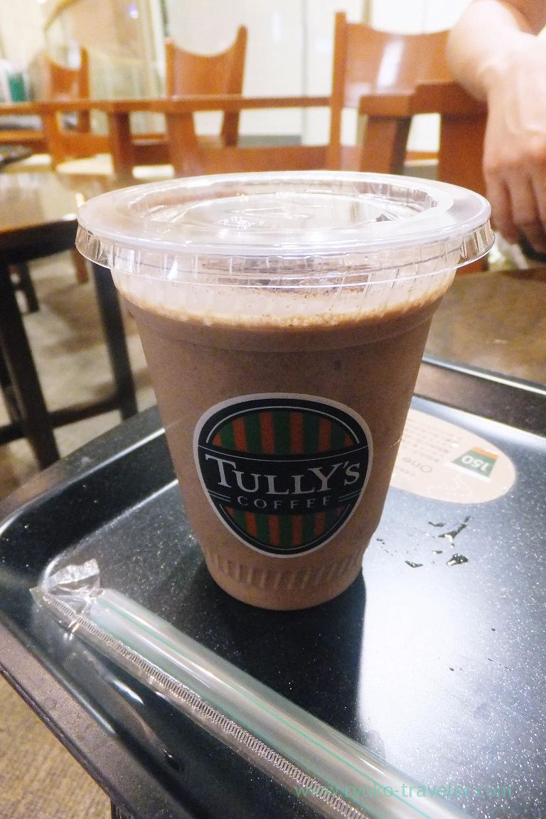 Chocolista, Tully's coffee Tsudanuma Aeon branch (Tsudanuma)