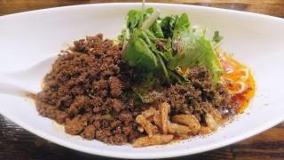 Yushima : Dandan noodles at AUN