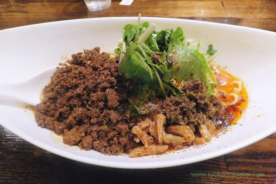 Dandan noodles level 4, Sichuan Dandan noodle AUN  Yushima branch(Yushima)