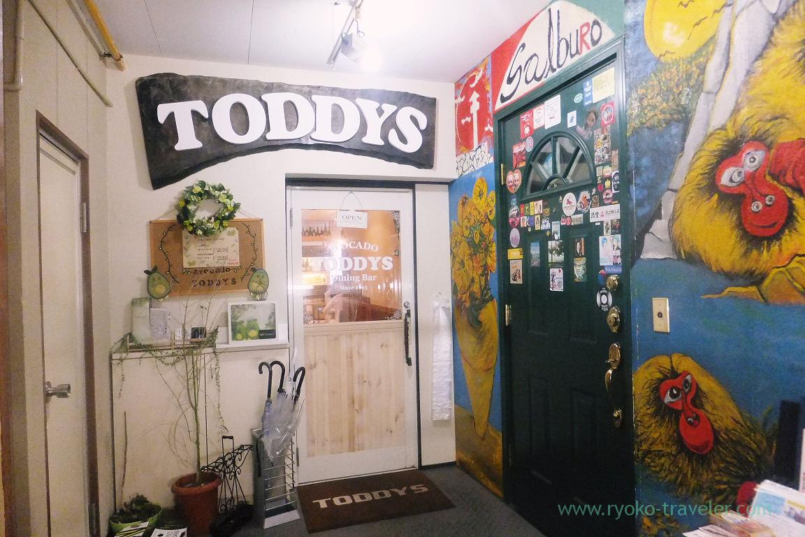 Entrance, TODDY'S (Funabashi)