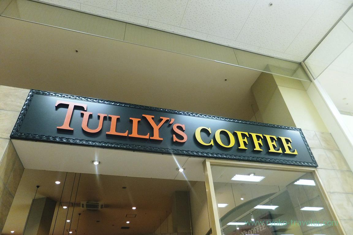 Entrance, Tully's coffee Tsudanuma Aeon branch (Tsudanuma)