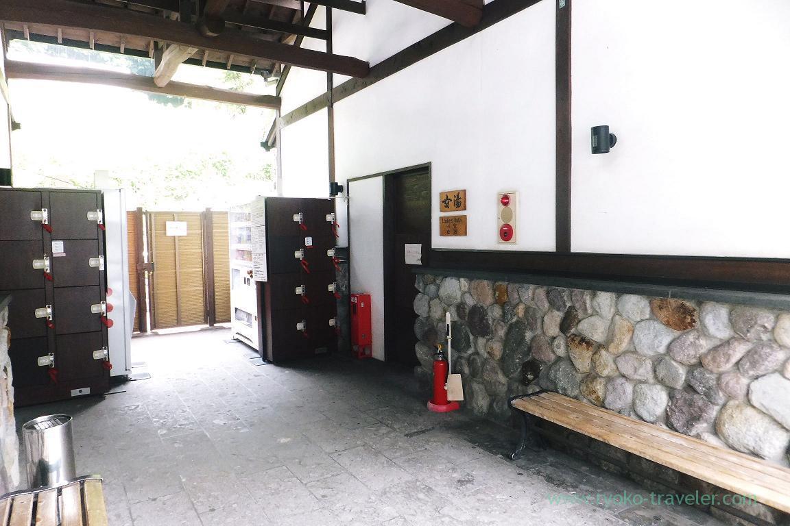 Entrance of Bathroom, Shibaseki Onsen, Beppu onsen town (Oita 2015 Spring)