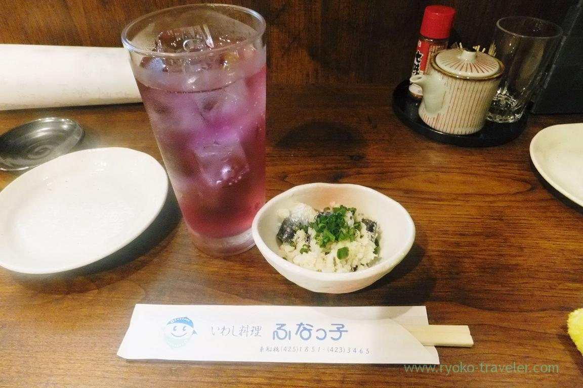 Grape sour and otoshi, Funakko (Higashi Funabashi)