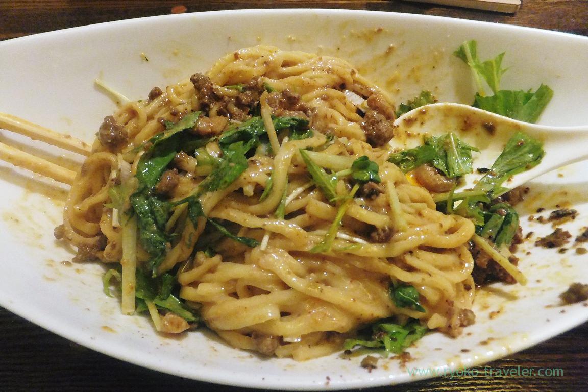 Mixed Dandan noodles level 4, Sichuan Dandan noodle AUN  Yushima branch(Yushima)