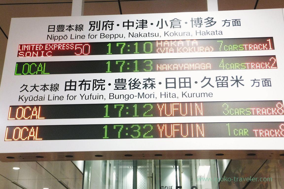 Notice, Oita station, Beppu (Oita 2015 Spring)