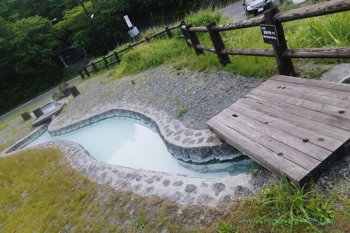 Park, Takayu Onsen (Tamagoyu 2014)