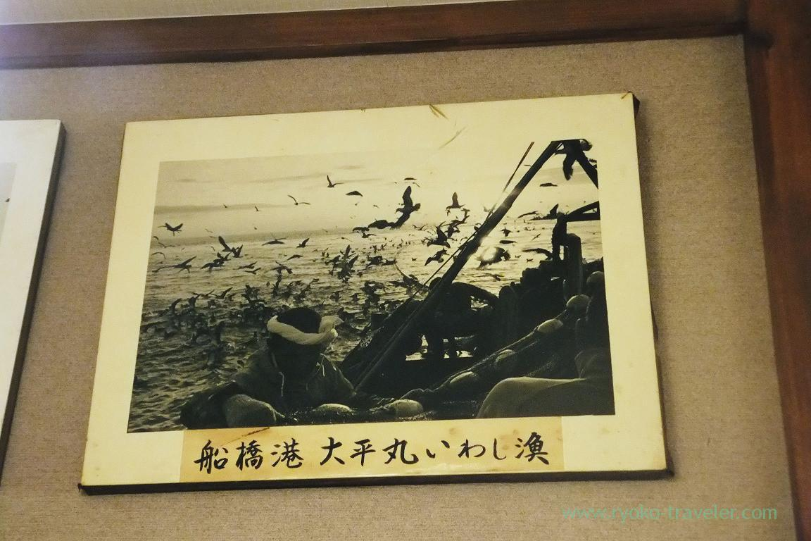 Photo of fishing at Sanbanze, Funakko (Higashi-Funabashi)