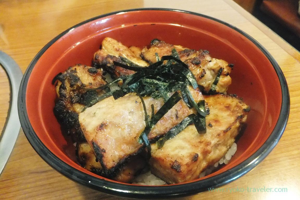 Service bowl, Totoya (Tsukiji )