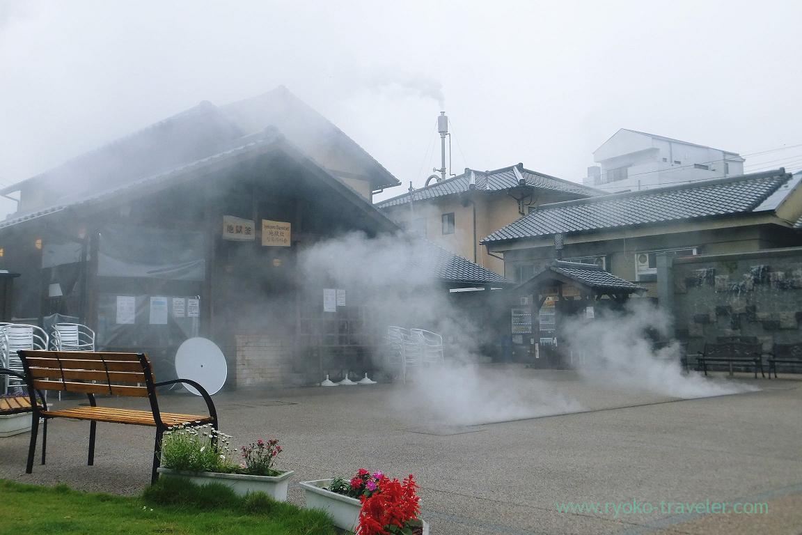 Steaming there, Kannawa Onsen (Oita 2015 Spring)
