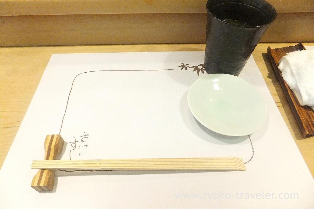 Table set, Okeisushi (Omotesando)