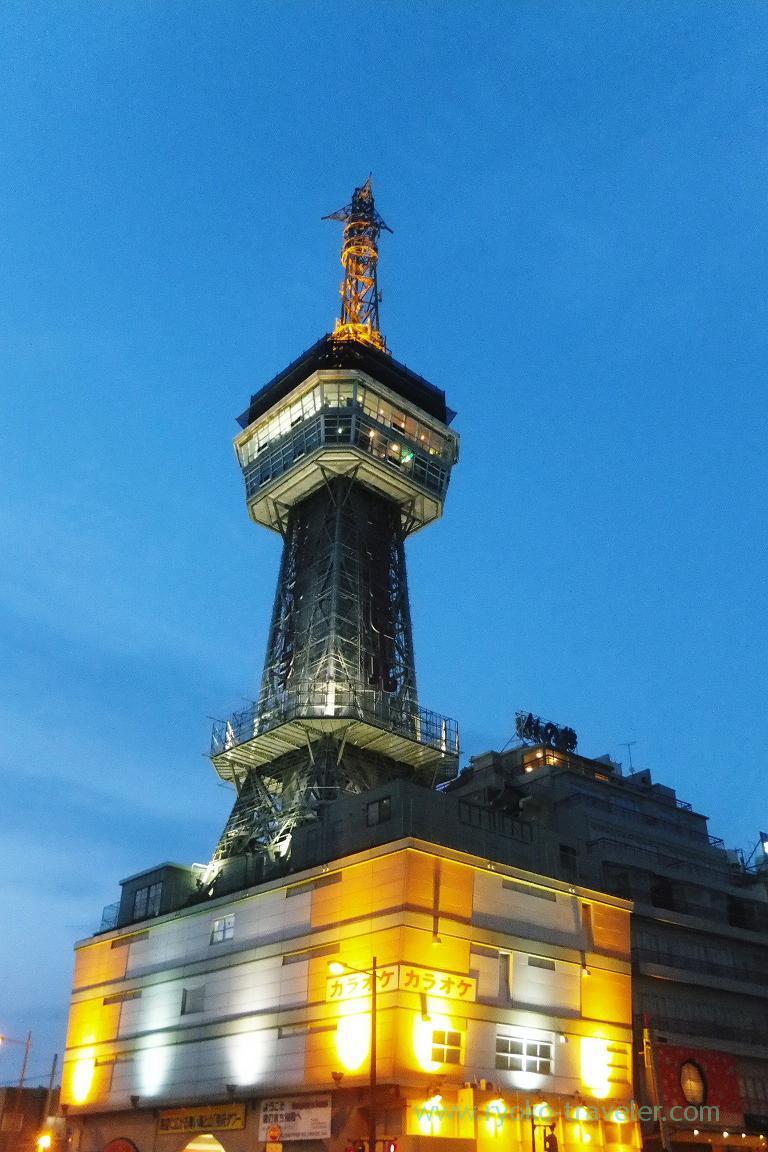 View, Beppu tower, Beppu (Oita 2015 Spring)