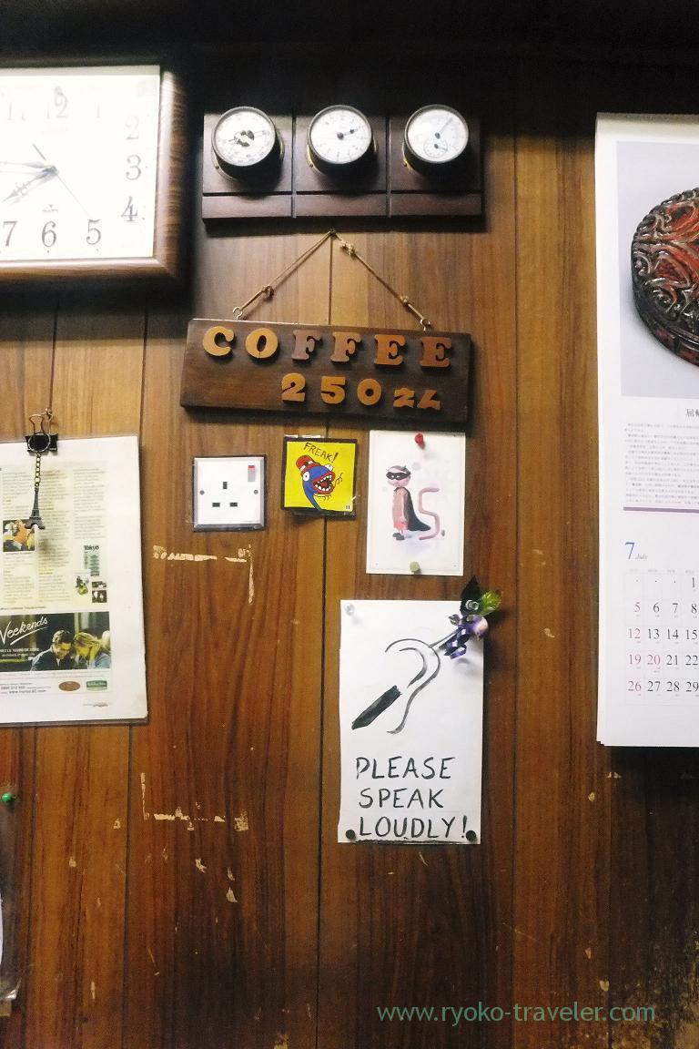 Wall, Coffee Amikane (Tsukiji)