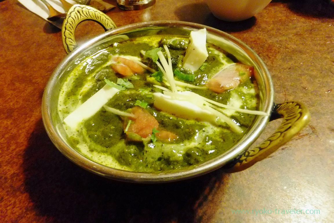 spinach curry, Aarti (Akihabara)