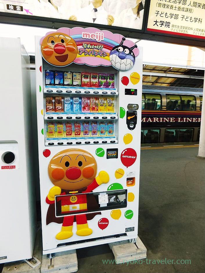Anpanman vending machine, Takamatsu station, Takamatsu (Kagawa & Tokushima 2011)