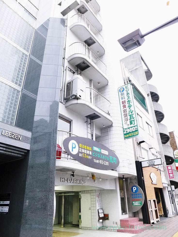 Appearance, Business Hotel Kawaramachi, Takamatsu (Kagawa & Tokushima 2011)