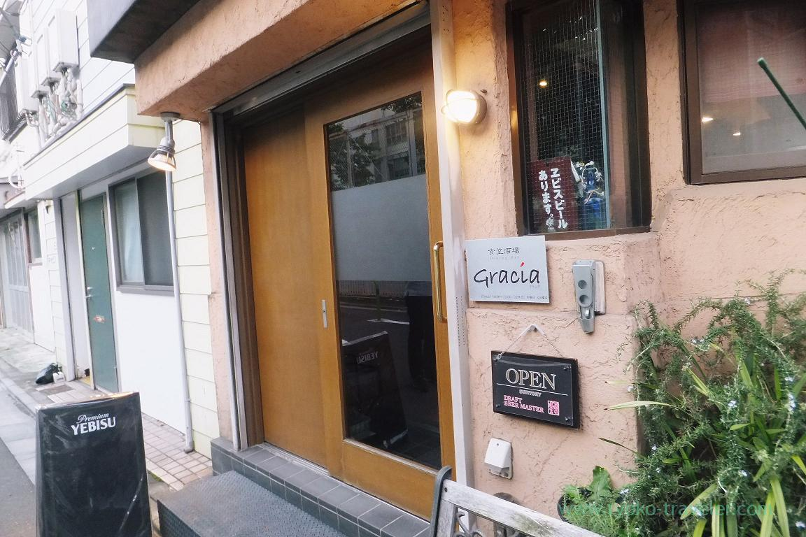 Appearance, Dining bar Gracia (Asakusabashi)