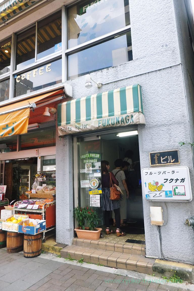 Appearance, Fukunaga Fruits Parlor (Yotsuya Sanchome)