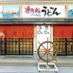 Tokushima and Kagawa 2011 (8) Takamatsu
