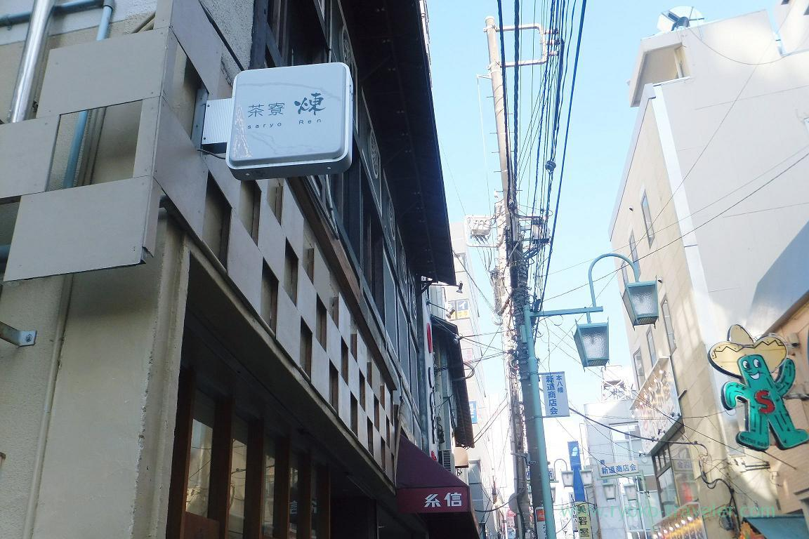 Appearance, Saryo Ren (Motoyawata)