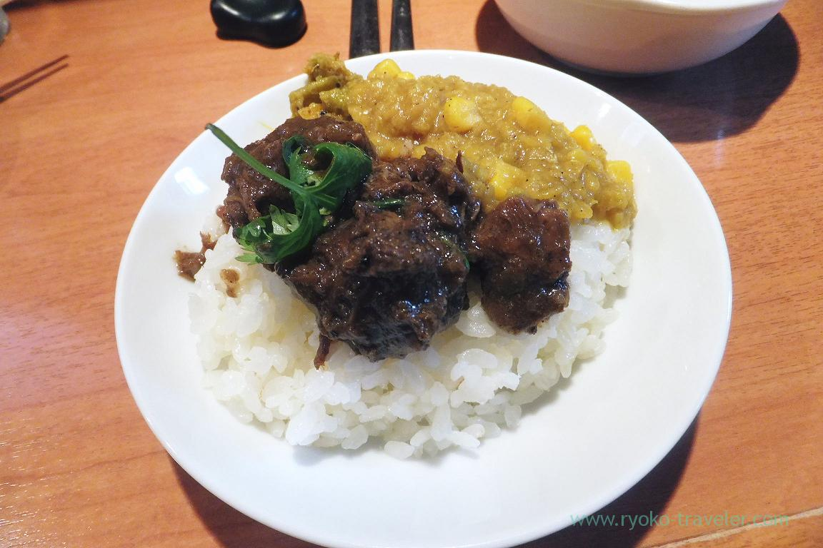 Curry on the rice, Dining bar Gracia (Asakusabashi)
