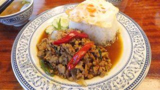 Tsukiji : Thai foods at Tarad nut