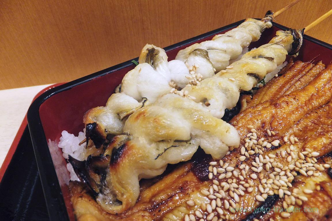 Guru-guru, Tsukiji Yoshino Kichiya (Tsukiji)