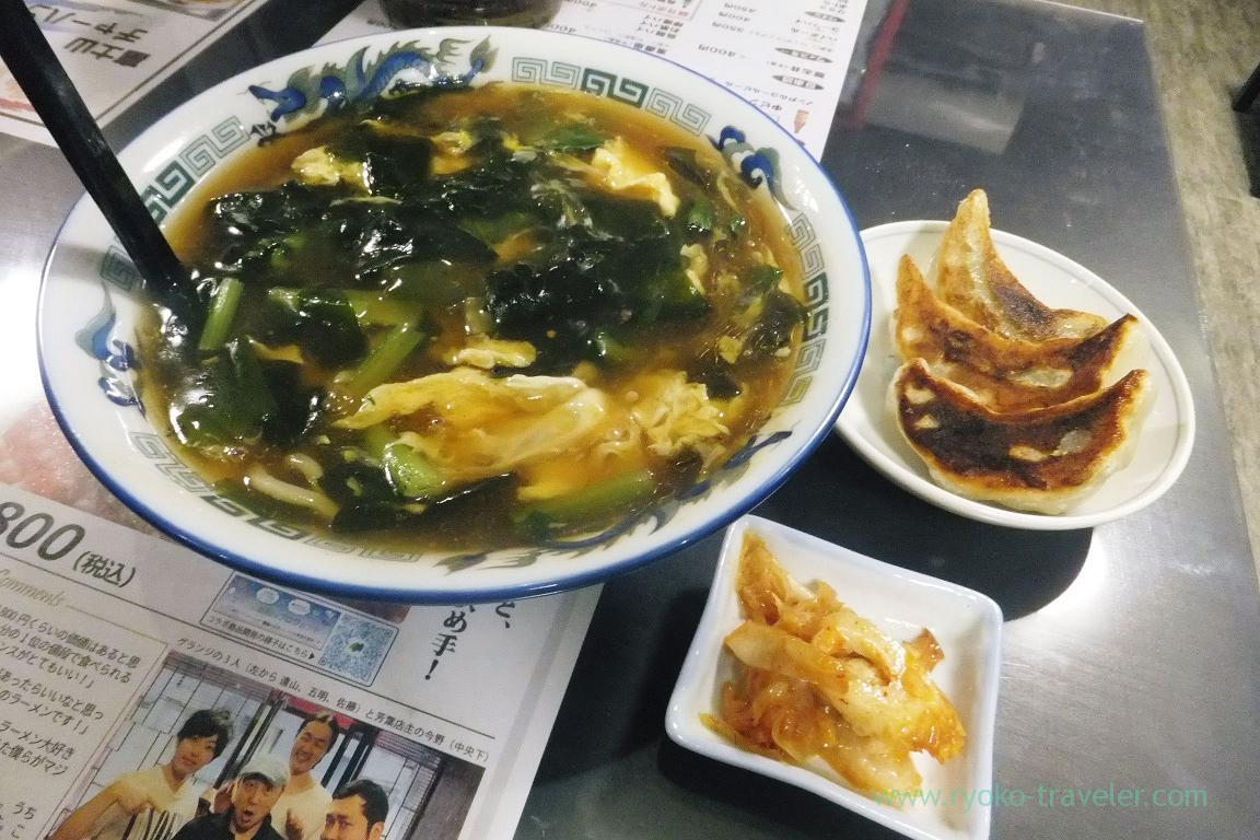 Hoyo men, Chinese foods HOYO (Makuhari)
