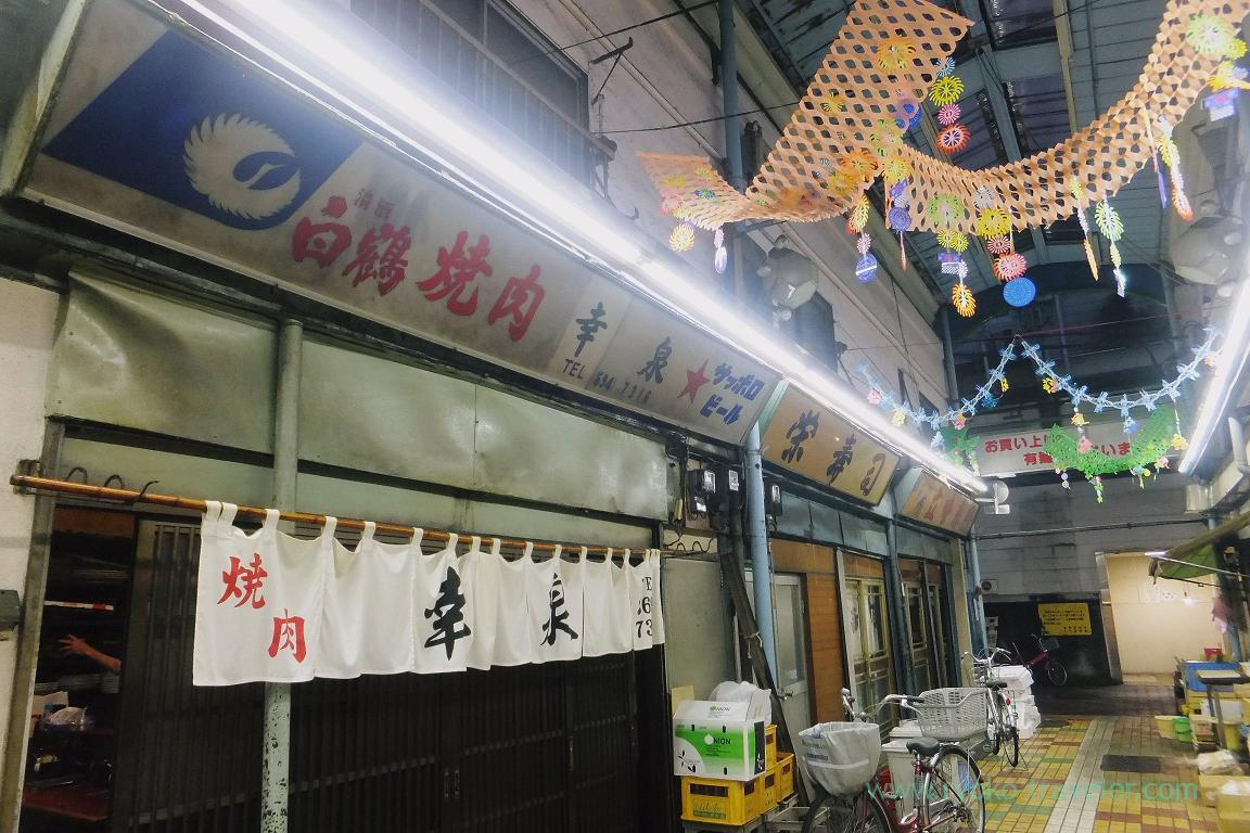 In front of Uchida 2, Keisei-tateishi shopping street (Keisei-Tateishi)
